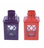 Anasa Purple &  Red Iron Lantern Set of 2