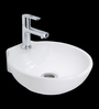 Cera Chason White Ceramic Wash Basin