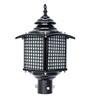 Fos Lighting Single Shade Aluminum and Glass Black Outdoor Pole Light