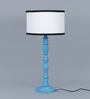Grated Ginger White Cotton Table Lamp