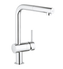 Grohe Minta Silver Brass Kitchen Faucet (Model: 32168000)