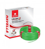 Havells Green 90 Metres Lifeline Cable (Model: WHFFDNGA14X0)