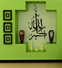 Highbeam Studio Self Adhesive Vinyl Allah-O-Akbar Arabic Islamic Black Wall Decal