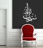 Highbeam Studio White Self Adhesive Poly Vinyl Film Subhanallah Islamic Wall Decal