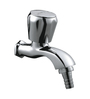 Hindware Chrome Brass Bath Tap (Model: F330040CP)