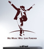Hoopoe Decor Brown Vinyl His Music Will Live Forever Wall Sticker