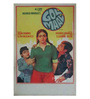 Indian Hippy Paper 20 x 30 Inch Gol Maal Vintage Unframed Bollywood Poster