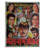 Indian Hippy Paper 30 x 40 Inch Mera Naam Joker Vintage Indian Unframed Bollywood Poster