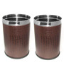 King International Brown 10 L Open Dustbin - Set of 2