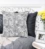 Mapa Home Care White Duppioni 16 x 16 Inch Cheetah Cushion Cover