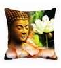 Me Sleep Red Satin 16 x 16 Inch Cushion Cover