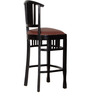 Merton Bar Chair in Espresso Walnut Finish by Amberville
