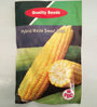 PBC Hybrid Maize sweer Corn Seed - Pack of 2 (200 Seeds)