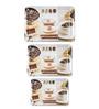 Recon Melamine 3-piece Coffee Beans Tray Set
