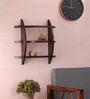 Trinidad Contemporary Wall Shelf in Natural Teak by CasaCraft
