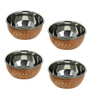 SS Silverware Stainless Steel With Copper Coating Serving Bowl -Set Of 4
