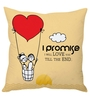 Stybuzz Brown Poly Silk 16 x 16 Inch 'I Promise' Abstract Cushion Cover